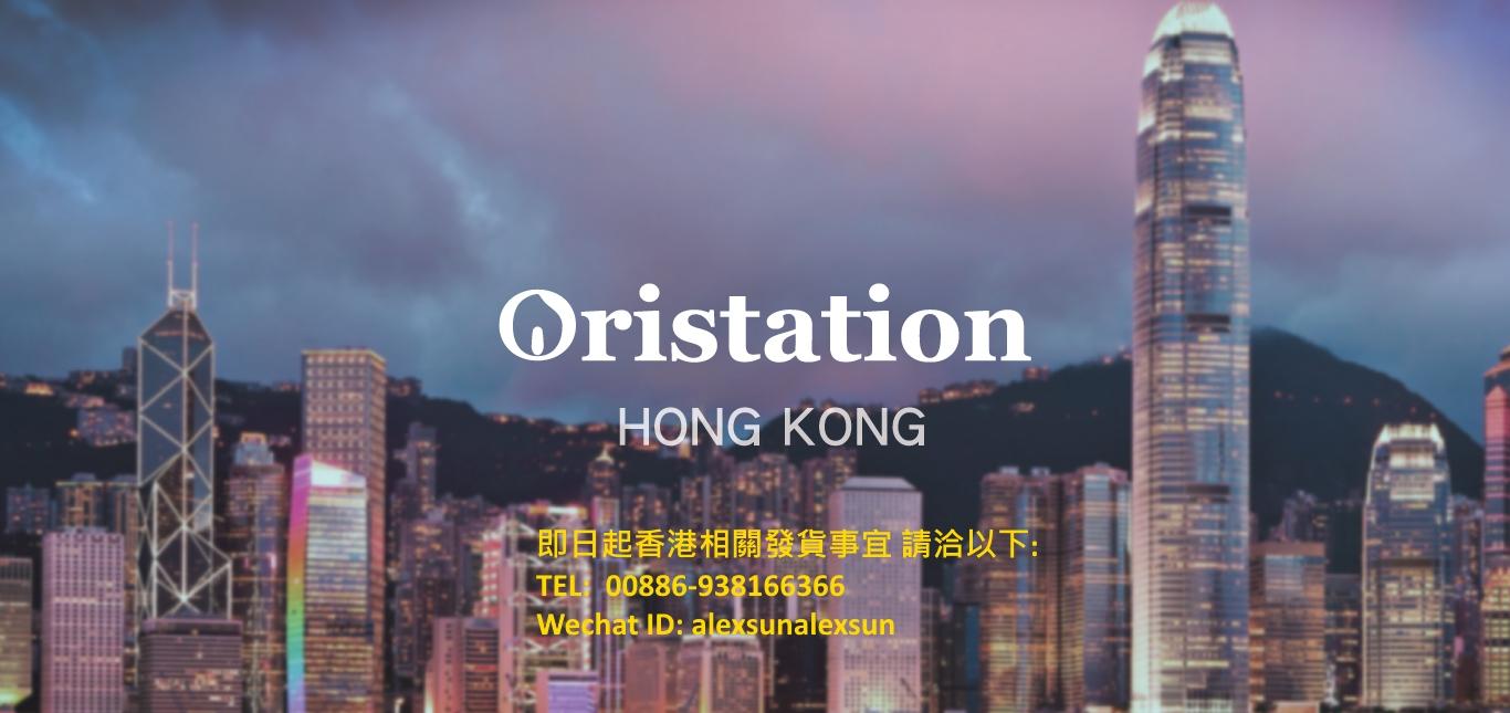 台北發表記者會